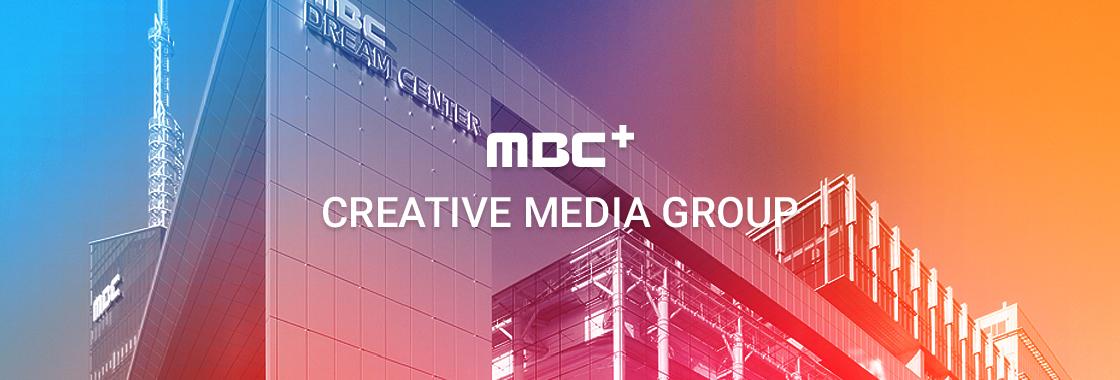 Company | MBC PLUS