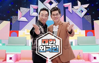 Program | MBC PLUS